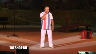 Фирзар Муртазин «Ялгышу»  (татарская песня)