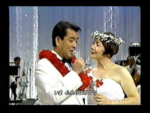 Hawaiian Wedding Song / Cathy Foy-Mahi & Yuzo Kayama