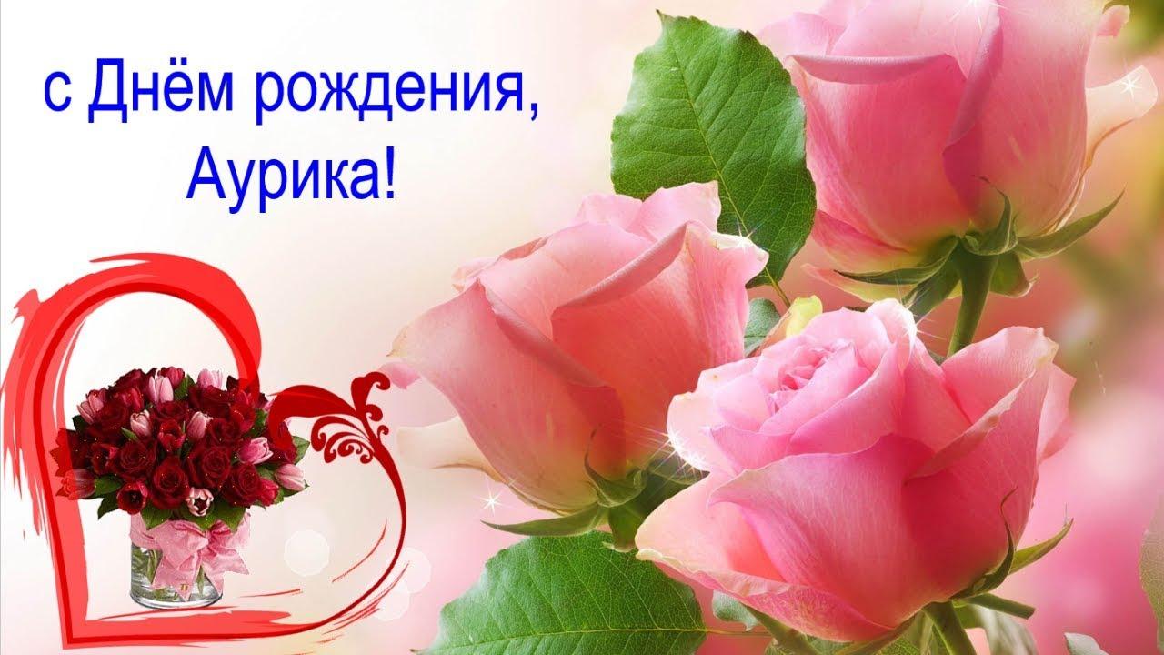Поздравление с днём рождения женщине в стихах русских поэтов фото 583