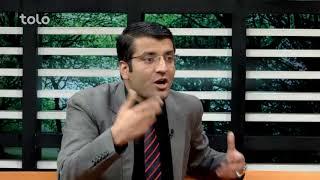 بامداد خوش - متن زندگی - صحبت های استاد شرف الدین عظیمی در مورد ناتوانی افراد و مدیریت زندگی