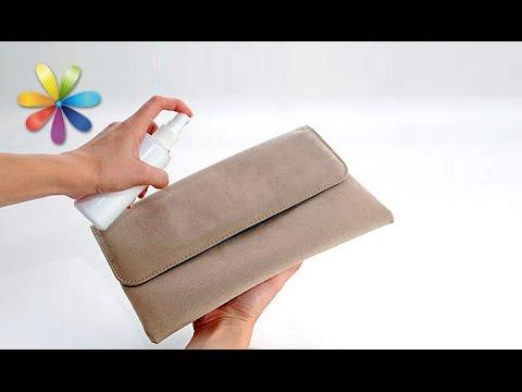 Как почистить сумку из натуральной кожи