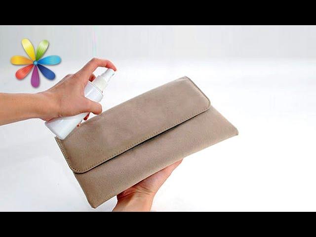 7ae3721b34ca Как почистить белую кожаную сумку: 10 рецептов и 5 правил ухода