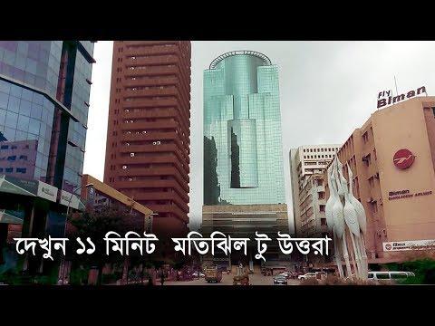 Dhaka City Drive  Motijheel To Uttara - Bangladesh