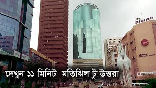 Video Dhaka City Drive  Motijheel To Uttara - Bangladesh download MP3, 3GP, MP4, WEBM, AVI, FLV September 2017