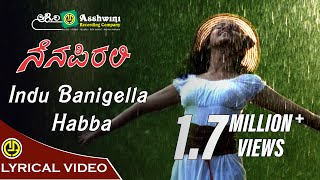 Indu Baanigella Habba | K.S.Chithra | Prem Kumar | Hamsalekha | Varsha | Nenapirali | Lyrical Video