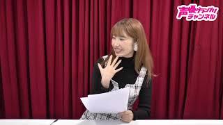 続き⇒http://live.nicovideo.jp/gate/lv317965023 内田彩さんの魅力をま...