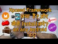 Xposed Framework What is How To Install on Any Android Root HINDI