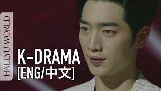 K-Drama [ben jij ook een mens?] Seo Kang-Joon | Gong Seung-Yeon (eng sub)