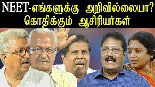 Tamil news today - college professors about tamilisai & dr krishnasamy | tamil live news | redpix