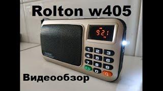 Rolton w405 - РАДИОПРИЁМНИК с Алиэкспресс. ПОЛНЫЙ ВИДЕООБЗОР на FM-radio Rolton w405