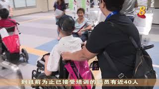 SMRT将培训前线职员 协助失智症患者和残障者等特需乘客