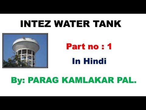 Design of Intze water tank