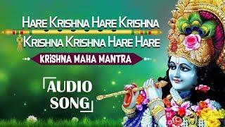 Musica presents krishna hit devotional song hare sung by zulfiqar album : maha mantra kris...
