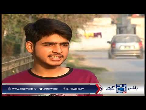 Underage Drivers in Pakistan Reach Alarming High