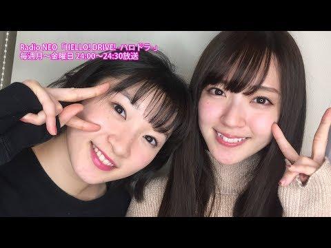 HELLO! DRIVE! -ハロドラ- 鈴木愛理・宮本佳林 #331