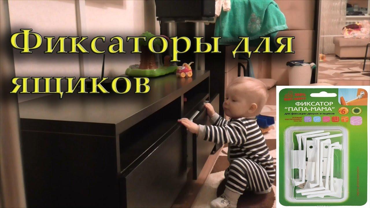 Своими руками Развивающие игрушки своими руками