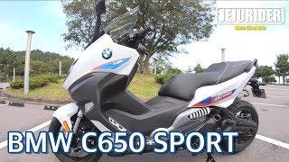 [JEJU RIDER] BMW C650 SPORT 타보…