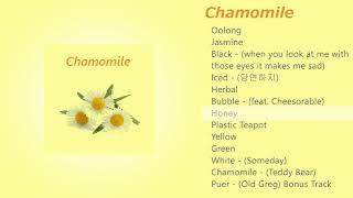 Chamomile - lofi chill album