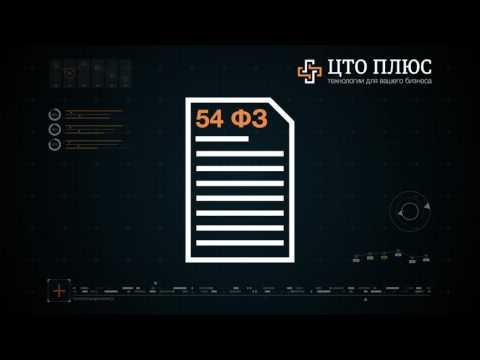 1С в Нижнем Новгороде