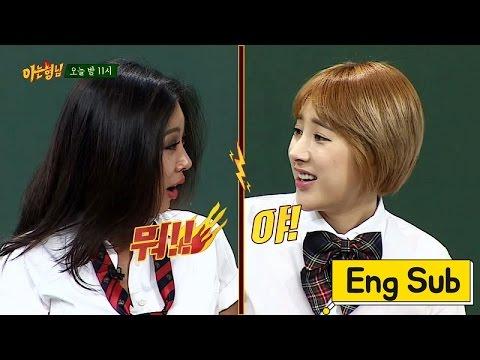 [선공개] 센언니 서인영(Seo In Young)&제시(Jessi)가 뭉쳤다! 초토화된 형님 학교 접수기!! - 아는 형님(Knowing Bros) 31회