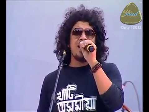 papon boitha maro re song
