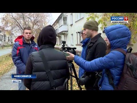 «Вести» узнали подробности трагедии с погибшей школьницей в Новосибирске