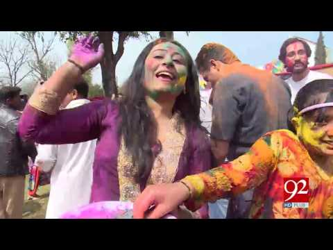 Pakistani Hindu community celebrates holi today 12-03-2017 - 92NewsHDPlus