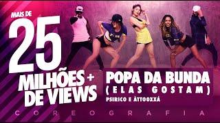 Popa da Bunda (Elas Gostam) - Psirico e Àttooxxá | FitDance TV (Coreografia) Dance Video