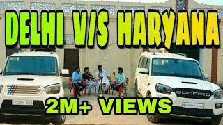 DELHI BOYS V/S HARYANA BOYS | HR 22 PRODUCTION |