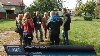 видео Наступного року перед Полтавською ОДА облаштують «Територію Майдану»