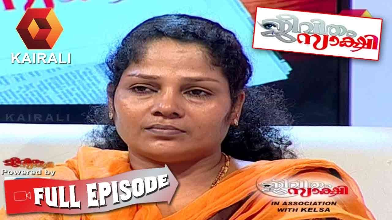 Jeevitham Sakshi  | 10th November 2016 | Full Episode