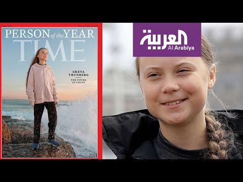 تفاعلكم | مجلة تايم تختار ناشطة بيئية مراهقة كشخصية العام 2019  - نشر قبل 53 دقيقة