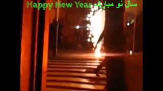 We Will Be Back on CHAHAR SHANBEH SOORI چهارشنبه سوری