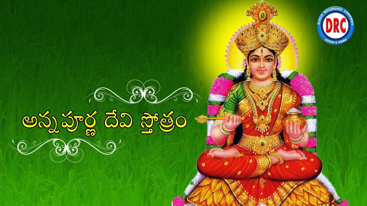 nityanandakari varabhayakari song