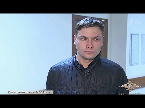 В ходе спецоперации задержана банда «черных риелторов», которая больше 10 лет орудовала в Москве.
