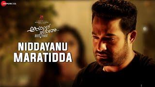 Niddayanu Maratidda - Full Video | Aravindha Sametha | Jr. NTR, Pooja Hegde | Thaman S