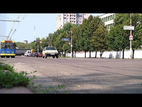 Телеканал UA: Житомир: Капітальний ремонт житомирських доріг_Канал UA: ЖИТОМИР 13.08.19