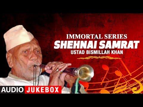 ►IMMORTAL SERIES (Audio Jukebox) || USTAD BISMILLAH KHAN|| Indian Classical || T-Series Classics