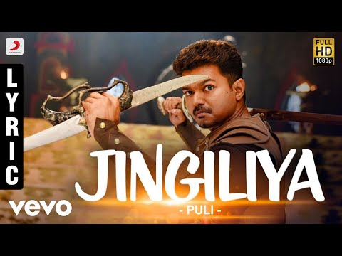 Puli - Jingiliya Lyric | Vijay, Shruti Haasan, Hansika Motwani | DSP | Chimbu Deven
