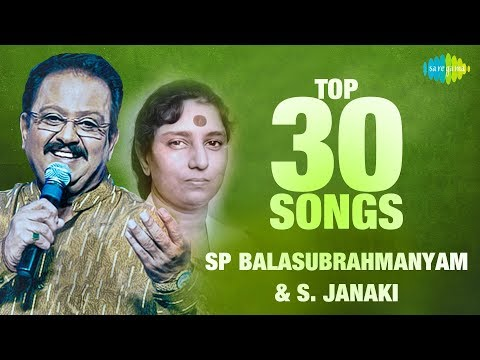 S.P. Balasubrahmanyam & S.Janaki - Top 30 Songs | Rajan-Nagendra, R.Npal | Kannada Jukebox