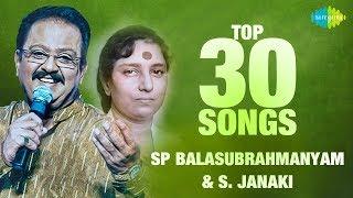 S.P. Balasubrahmanyam & S.Janaki - Top 30 Songs | Rajan-Nagendra, R.N.Jayagopal | Kannada Jukebox