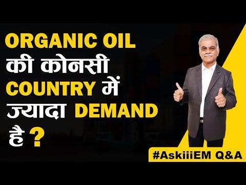 Organic Oil की कोनसी Country में ज़्यादा Demand है? | AskiiiEM Q&A - 193