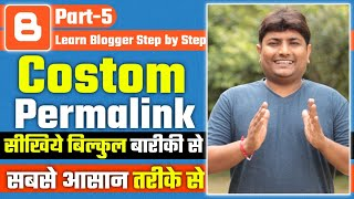 Seo | How To Use Permalink In Blogger | What Is Permalink In Blogger?