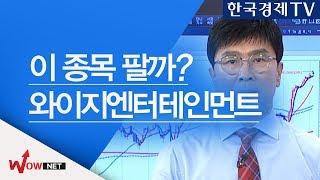 [김종철 국고처] 와이지엔터테인먼트 #12/15
