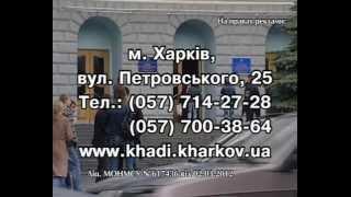 ХНАДУ Интервью ректора Туренко Анатолия Николаевича