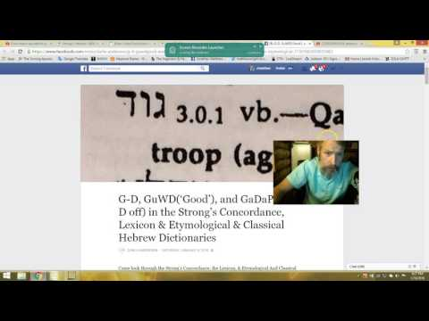 the Hebrew word  Gad or god. an explanation.