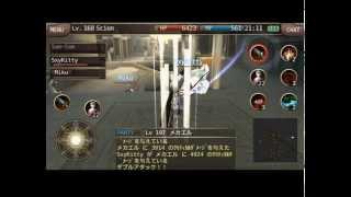 Iruna Online - Maxing Agi/Crit!!! (Gladiator)