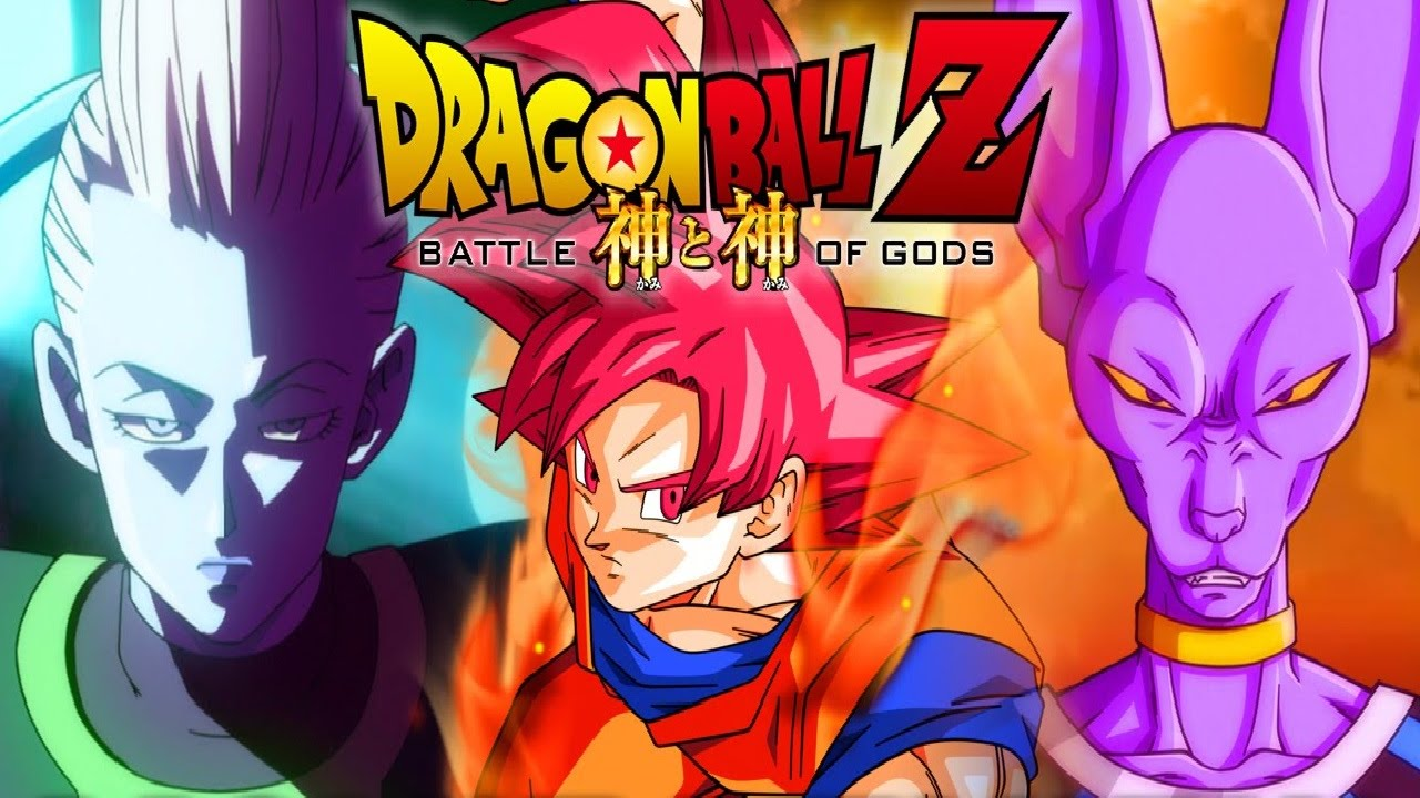 Top 50 Strongest Dragon Ball Z Characters 2014 Z