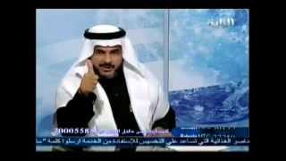 الدكتور طارق الحبيب و نصيحة للبنات