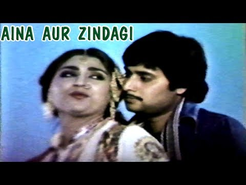 AINA AUR ZINDAGI (1982) - ANJUMAN & WASEEM ABBAS - OFFICIAL FULL MOVIE